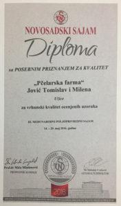 Novosadski sajam - diploma sa posebnim priznanjem za kvalitet - 2016